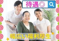 駅から徒歩4分♪有料老人ホームでの正社員募集です!!【大分市内】 イメージ