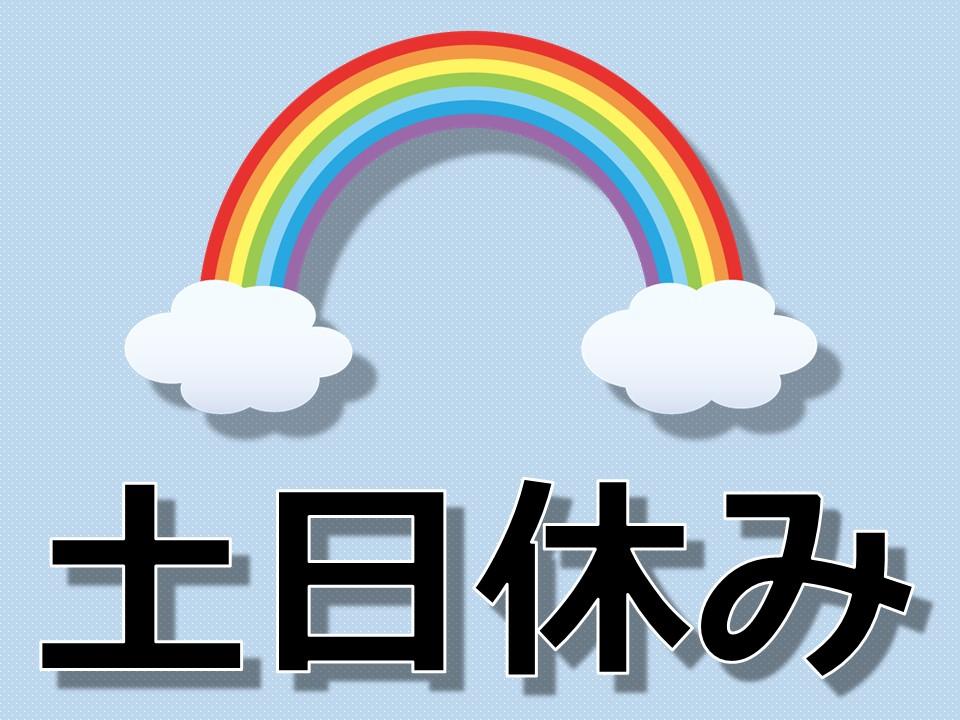 【久留米市】 イメージ
