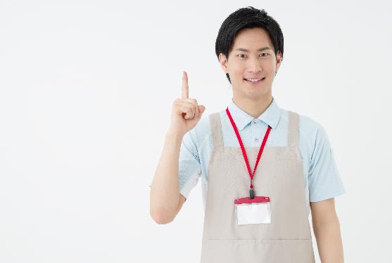 介護施設 見学時のチェックポイント★ イメージ