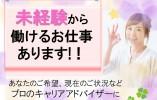 【小千谷市】月額20万・賞与3.3か月・年間休日120日・特養正社員 イメージ