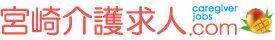 宮崎の介護・福祉の求人・転職情報|介護求人ドットコム