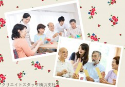 【定年退職後からも活躍出来ます!】〇●60代・70代活躍中●〇就業後もサポートあり イメージ