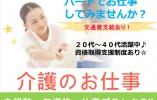 【沖縄県宜野湾市】綺麗な施設 統合医療センター内 デイサービスでのお仕事(パート・アルバイト) イメージ