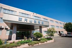 西円山敬寿園