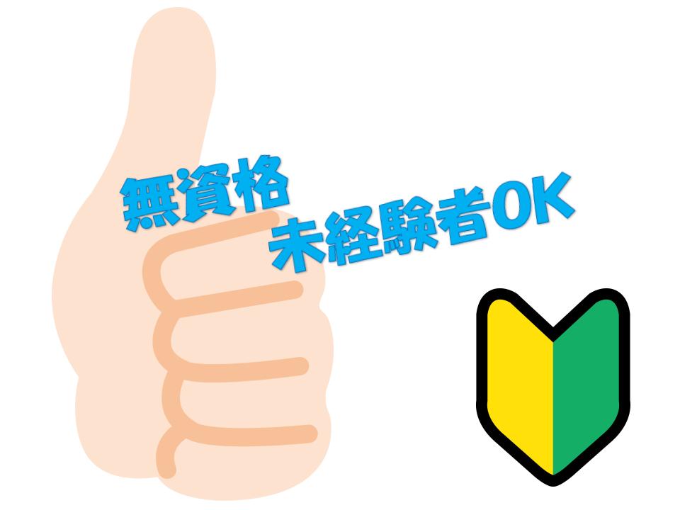 ◆未経験者OK!!週3日~でOK♪土日祝は時給UP★マイカー通勤可能♪【神戸市西区平野町】特別養護老人ホームで介護のお仕事♪◆ イメージ