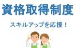 *JR桜井線「京終」駅より徒歩10分*未経験者歓迎*車・バイク通勤可*未経験OK*駅チカ* イメージ