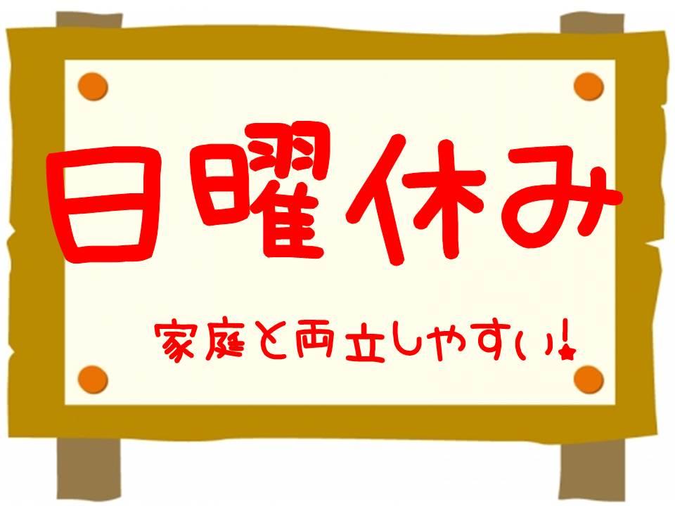 《泉北高速鉄道 栂・美木多駅》無資格・未経験からはじめるデイケアでの介護職(正社員) イメージ