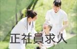 ◆月額228,090円~+賞与約4ヶ月分◆正社員希望の方必見!人気の駅チカ求人です イメージ