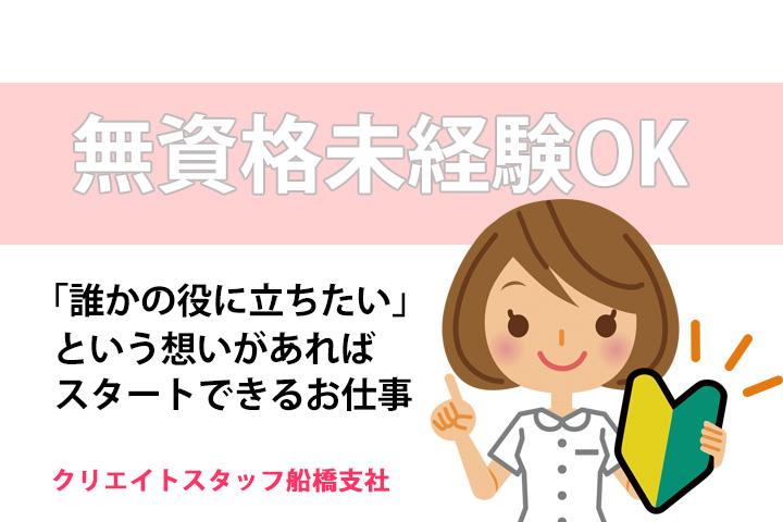 時給1,096円~・寸志あり*好待遇のパートさん イメージ
