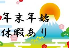 《週3日~勤務可》大和高田市築山*車通勤可*年末年始・お盆休みあり* イメージ