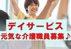 \最寄り駅から徒歩9分/《南海本線 和泉大宮駅》賞与2.5ヶ月分* イメージ