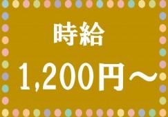 【神戸市垂水区五色山】【訪問介護事業所】【パート】未経験でも資格が活かせます★1日2時間~OK♪ イメージ