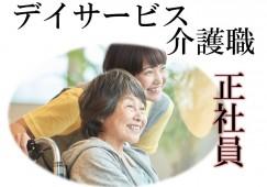 《資格を活かせる》茨木市大字安威*車通勤可*年収300万以上* イメージ