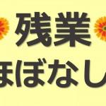 【米子市祇園町】♪パート社員募集♪★研修体制・福利厚生充実★◎賞与年3回あり◎ イメージ