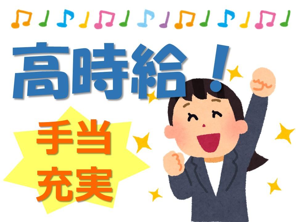 【神戸市垂水区】 総合病院 正社員 ●未経験歓迎!!ブランクOK☆残業ほぼなし♪ イメージ