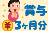【神戸市長田区二葉町】特別養護老人ホーム 正社員 ◆栄養士資格が活かせます!!駅目の前で通勤ラクラク♪雨に濡れずに通勤できます★経験者は優遇♪ イメージ