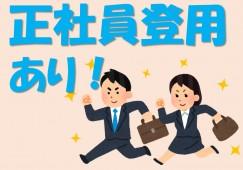 *泉北高速鉄道 栂・美木多駅*無資格・未経験からはじめるグループホームでの介護職(パート) イメージ