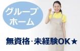 *JR桜井線「京終」駅より徒歩3分*経験者優遇*週2~OK*無資格OK*未経験相談*車通勤可能* イメージ