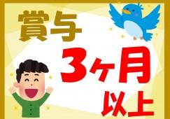 ◆【神戸市須磨区外浜町】【特別養護老人ホーム】【正社員】看護の資格が活かせます♪日勤のみで働くママさんにおすすめ★◆ イメージ