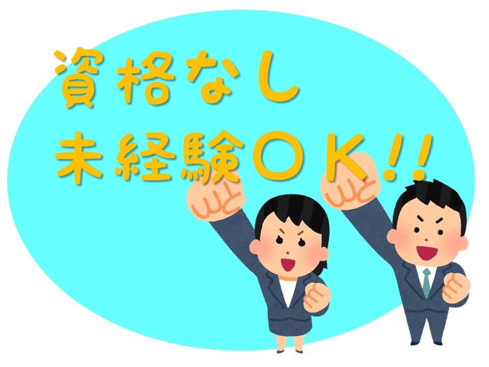 【釧路市白樺台/看護補助業務】★パート★無資格・未経験可★ イメージ