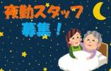 《週2日~勤務可》JR和歌山線 大和新庄駅*最寄り駅から徒歩6分*残業なし* イメージ