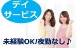 \月20万~/《京阪本線 野江駅》最寄り駅から徒歩8分♪ イメージ