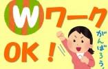 ◆【神戸市須磨区外浜町】【特別養護老人ホーム】【パート】無資格未経験でもできる♪残業無しでプライベートと両立★◆ イメージ