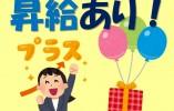 *大阪市生野区生野西*昇給ありでキャリアアップできるグループホームでの介護職(パート) イメージ