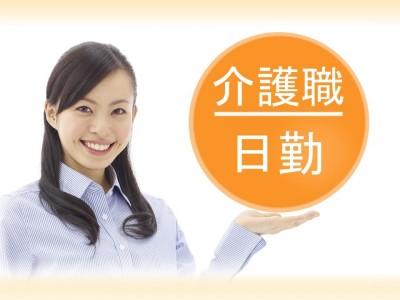 【うるま市】介護老人保健施設でのお仕事(契約) イメージ