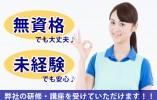 《時給1,000円以上》JR和歌山線 JR五位堂駅*特養での介護職(パート)*最寄り駅から徒歩10分* イメージ