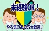 ◆【神戸市兵庫区下沢通】【デイサービス】【パート】駅徒歩5分♪土日祝日勤務可能な方大歓迎!!◆ イメージ