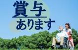 \賞与40万以上・夏季・冬季休暇各5日/【大阪市城東区】老健での正社員募集*残業月平均5時間 イメージ