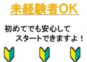 【福祉】画像作成用パワーポイント -