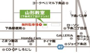 山形県地図