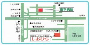 潮平病院MAP
