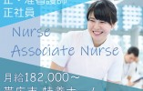 【帯広市 特別養護老人ホーム】あなたの看護師資格を「特養ホーム」で活かしてみませんか? イメージ