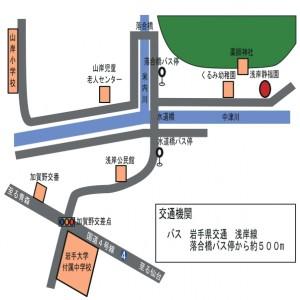 地図_page-0001